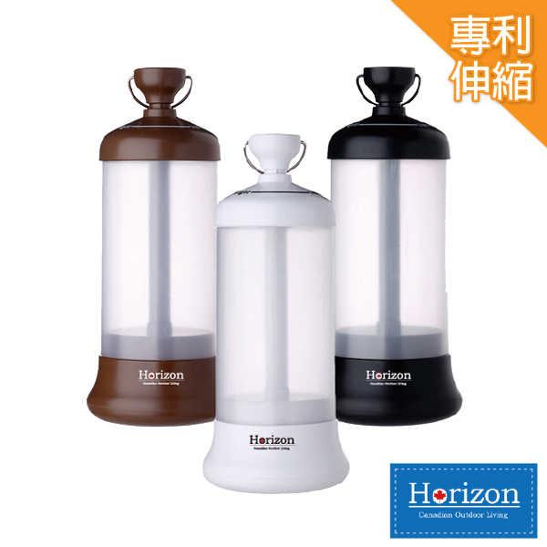 【Horizon 天際線】充電式磁吸伸縮露營燈 (三色任選 )