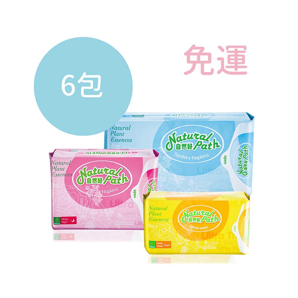 [2人拚團][免運][自由配6包]自然好原萃草本衛生棉(訂單備註寫下搭配方式)