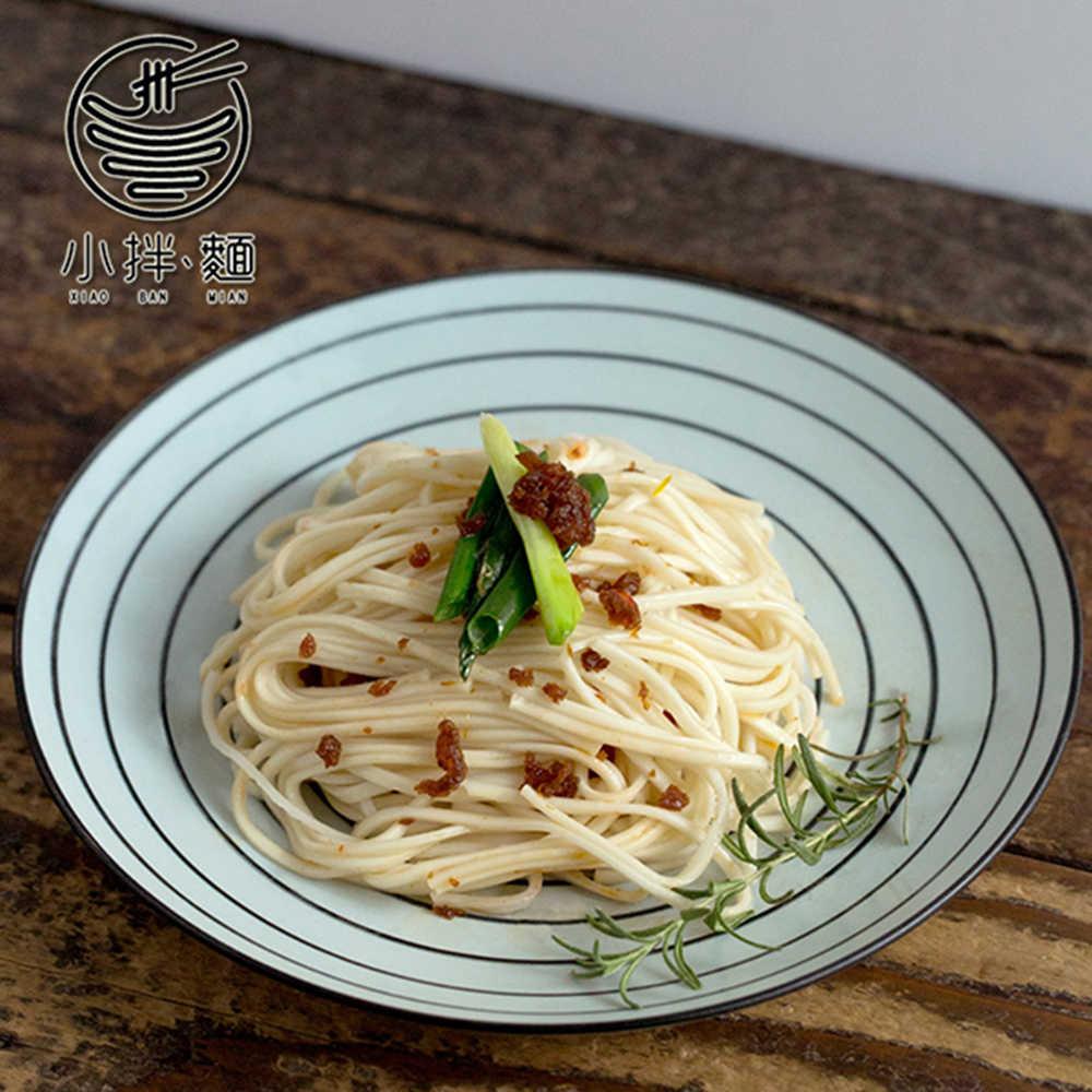 【小拌麵】免運組合古早味雙蔥油細麵3包(9入)