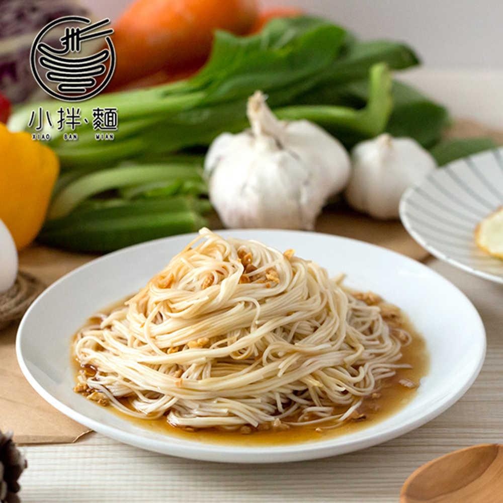 【小拌麵】免運組合蒜香麻油麵線3包(9入)