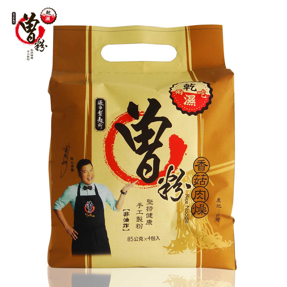 【過海製麵所】曾粉 (素香菇肉燥)(1袋4包入)*3袋