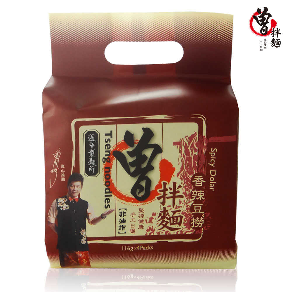 【過海製麵所】香辣豆撈-曾拌麵   (1袋4包入)*3袋