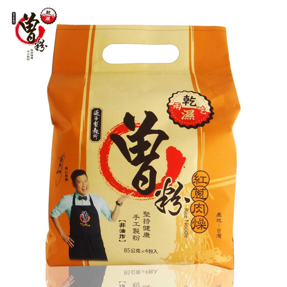 【過海製麵所】曾粉(紅蔥肉燥)(1袋4包入)*3袋