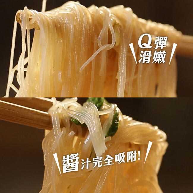 【過海製麵所】曾粉(麻辣肉燥)(1袋4包入)*3袋