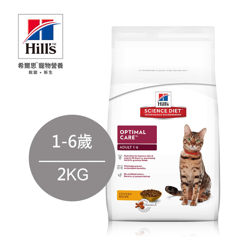 Hill's希爾思 原廠直營 成貓 1-6歲 頂級照護配方 (雞肉) 2KG