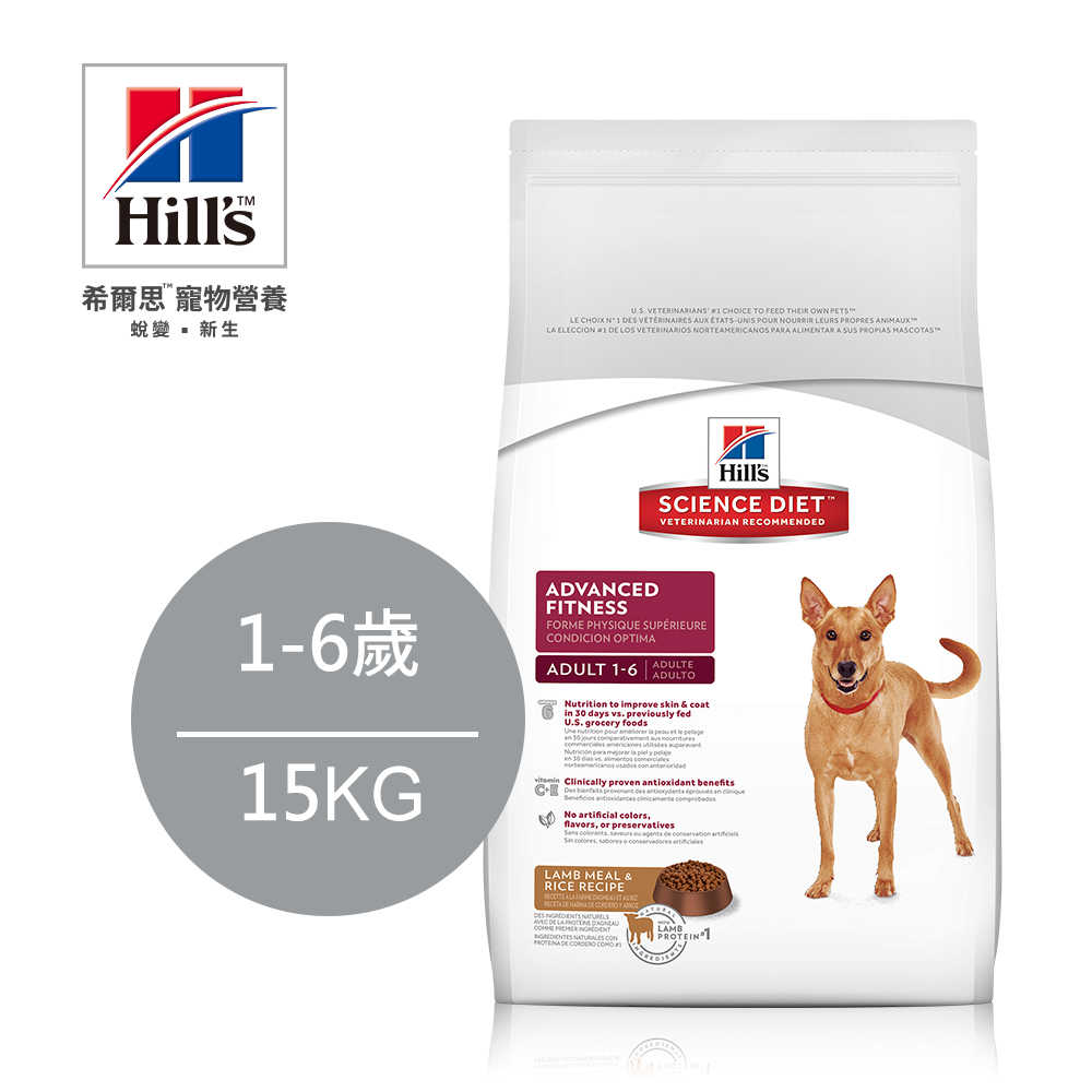 【拼團免運】Hill's希爾思 成犬 優質健康 (羊肉+米) 15KG (效期2019.5.31)