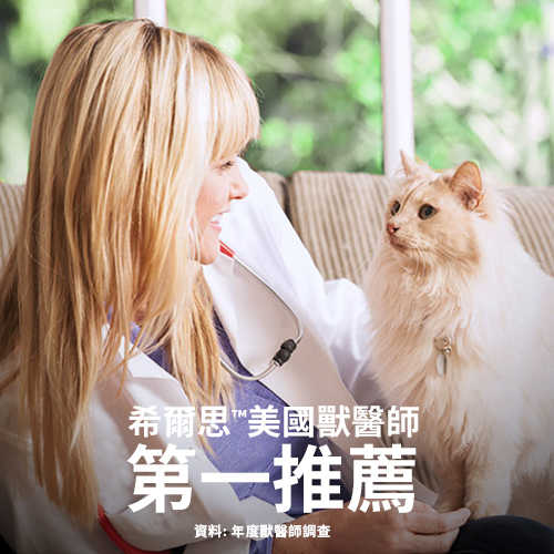 【拼團品】買1送1 Hills希爾思 成貓 泌尿道保健 (雞肉)15.5磅(效期2019.4.30)