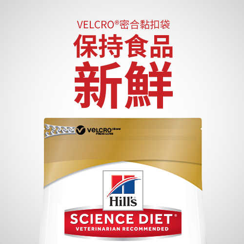 【拼團品】Hill's希爾思 成犬 優質健康 (羊肉+米)小顆粒 15KG(效期2019.4.30)