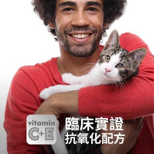 【買1送1】Hill's希爾思 原廠直營 熟齡貓 7歲以上 活力長壽 (雞肉) 10KG