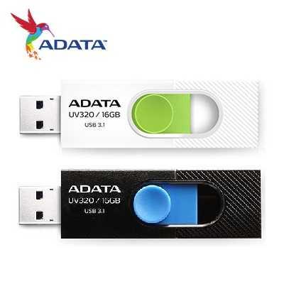[富廉網]【ADATA】威剛 UV320 16G USB3.1 隨身碟