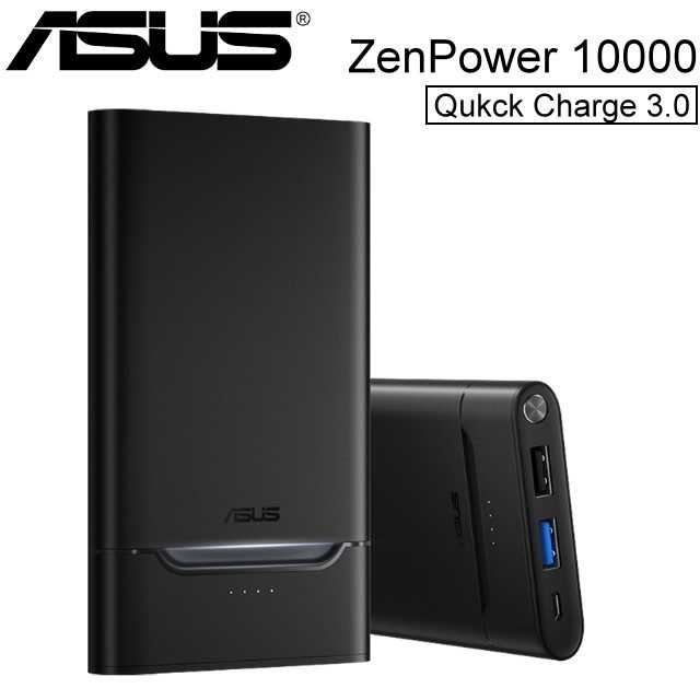 ZenPower 行動電源
