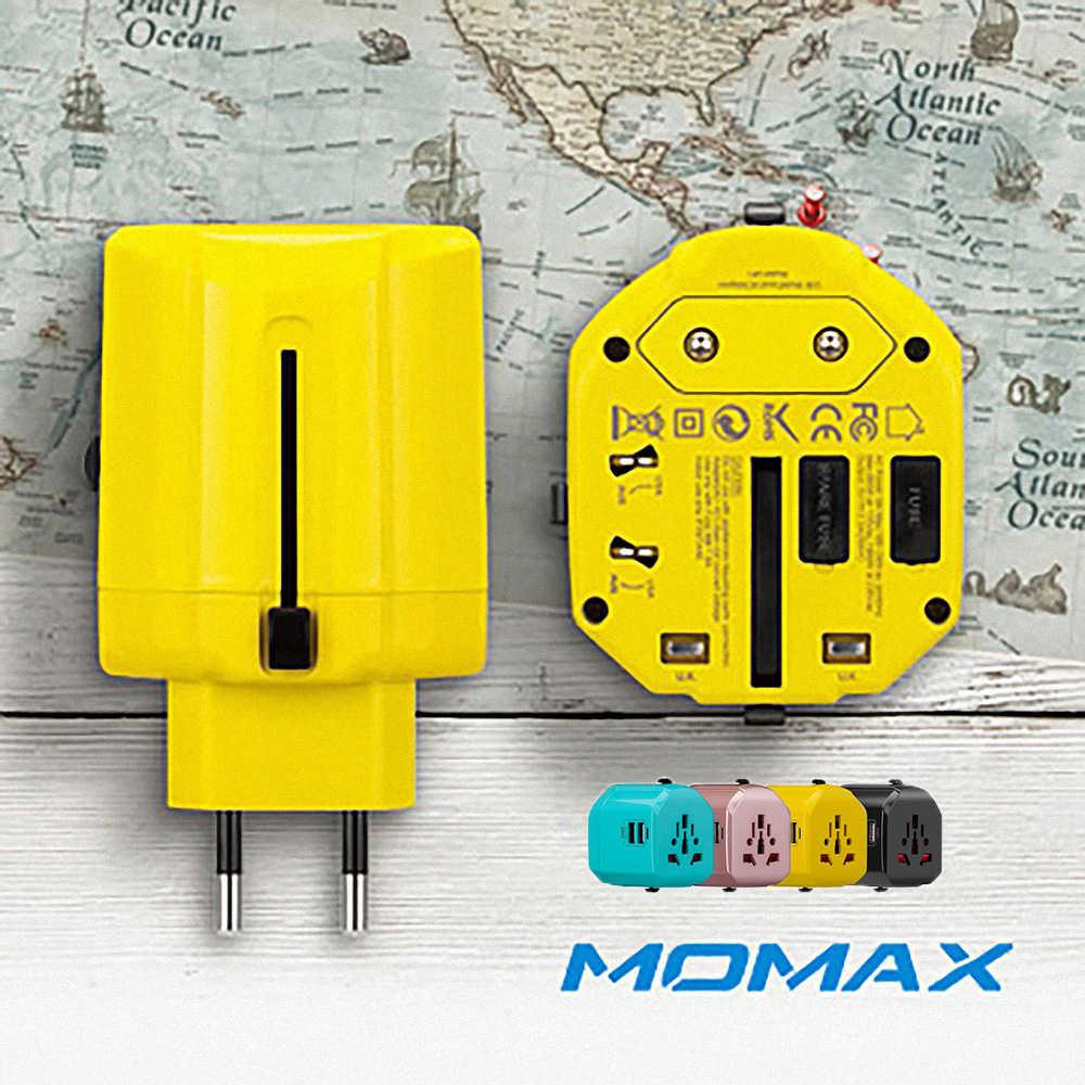【Momax】1-World 2.5A 2USB 旅行充電插座-UA1(共四色)