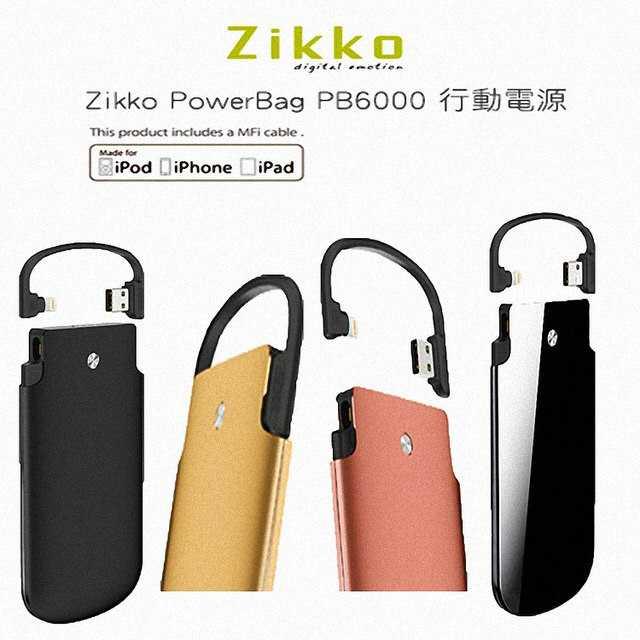【ZIKKO】PowerBag PB6000 行動電源(蘋果MFi 授權Lightning/免帶線)
