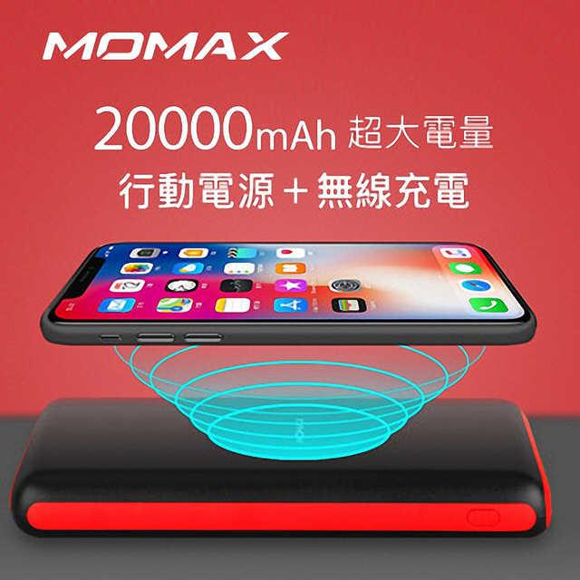 【Momax】QPower 2X-IP82-20000mAh