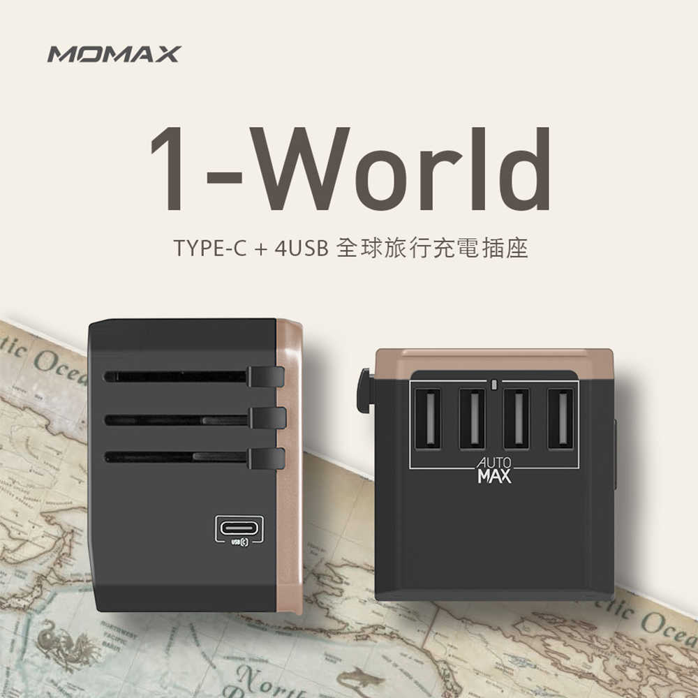 【有閑旅遊】【MOMAX】1World USB AC旅行插座UA5 (Type-C+4 USB-A)