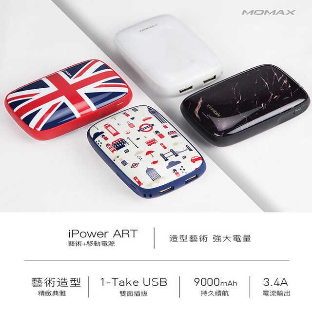 【Momax】ART-9000mAh高容量藝術造型行動電源-IP61