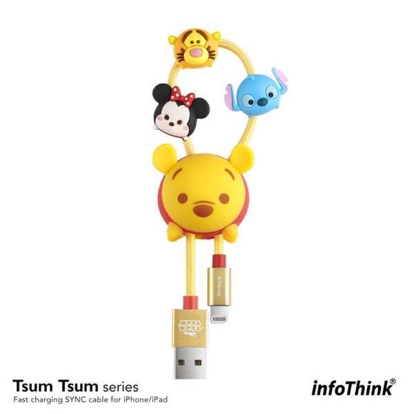 infoThink|TSUM TSUM iPhone、iPad快充傳輸線-維尼
