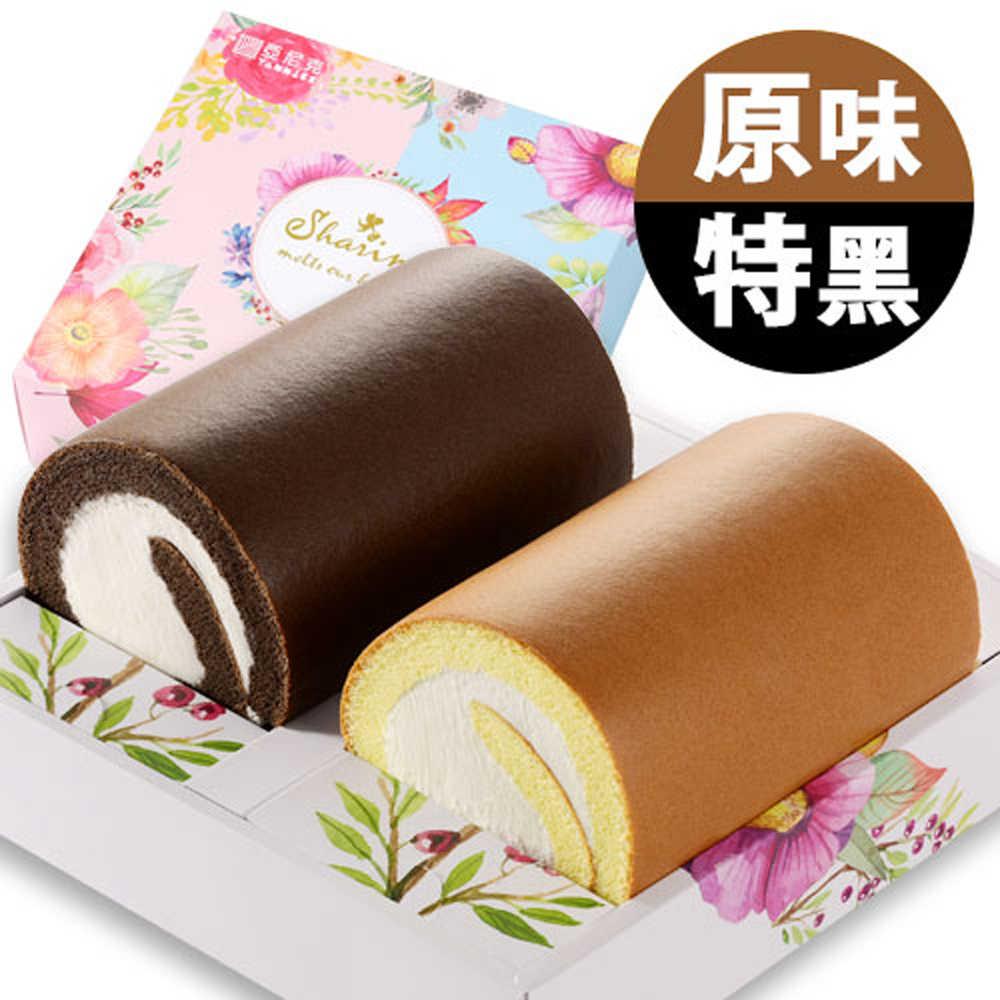 【亞尼克】【有閑禮盒】雙捲禮盒-(原味+特黑)x3盒
