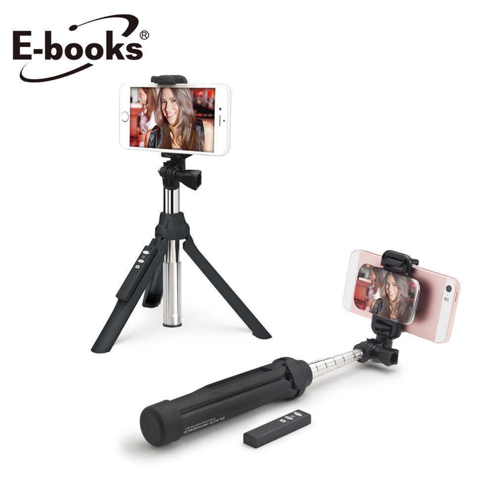 E-Books N35 藍牙 遙控 三腳架 自拍組
