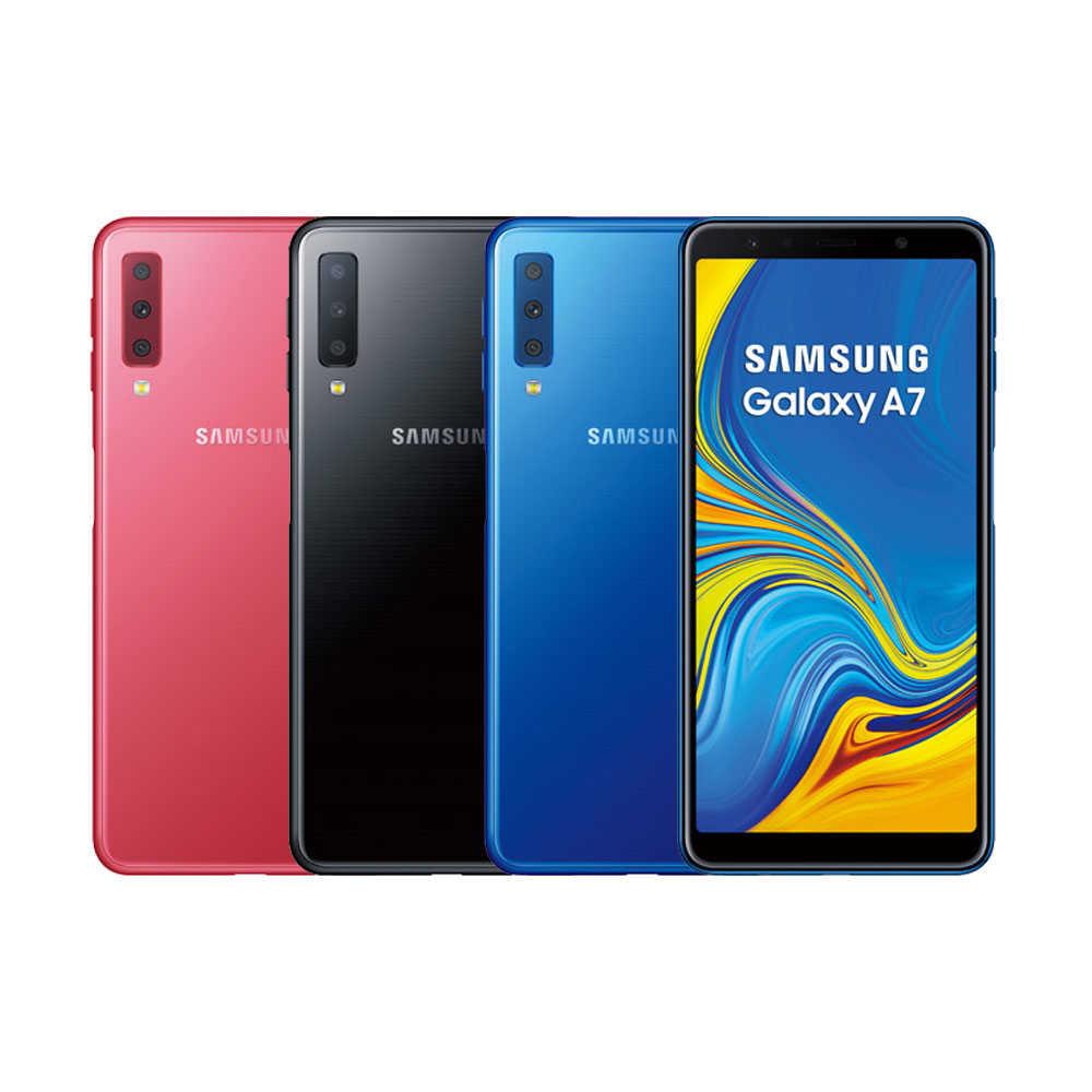 三星 SAMSUNG Galaxy A7 2018 4GB/128GB 後置三鏡頭手機