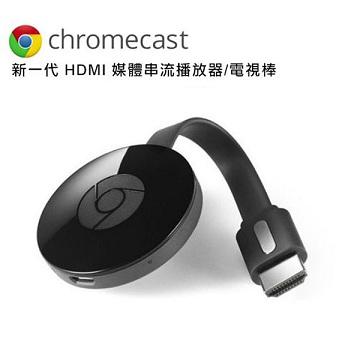 Google Chromecast V3 第二代 HDMI 媒體串流播放器