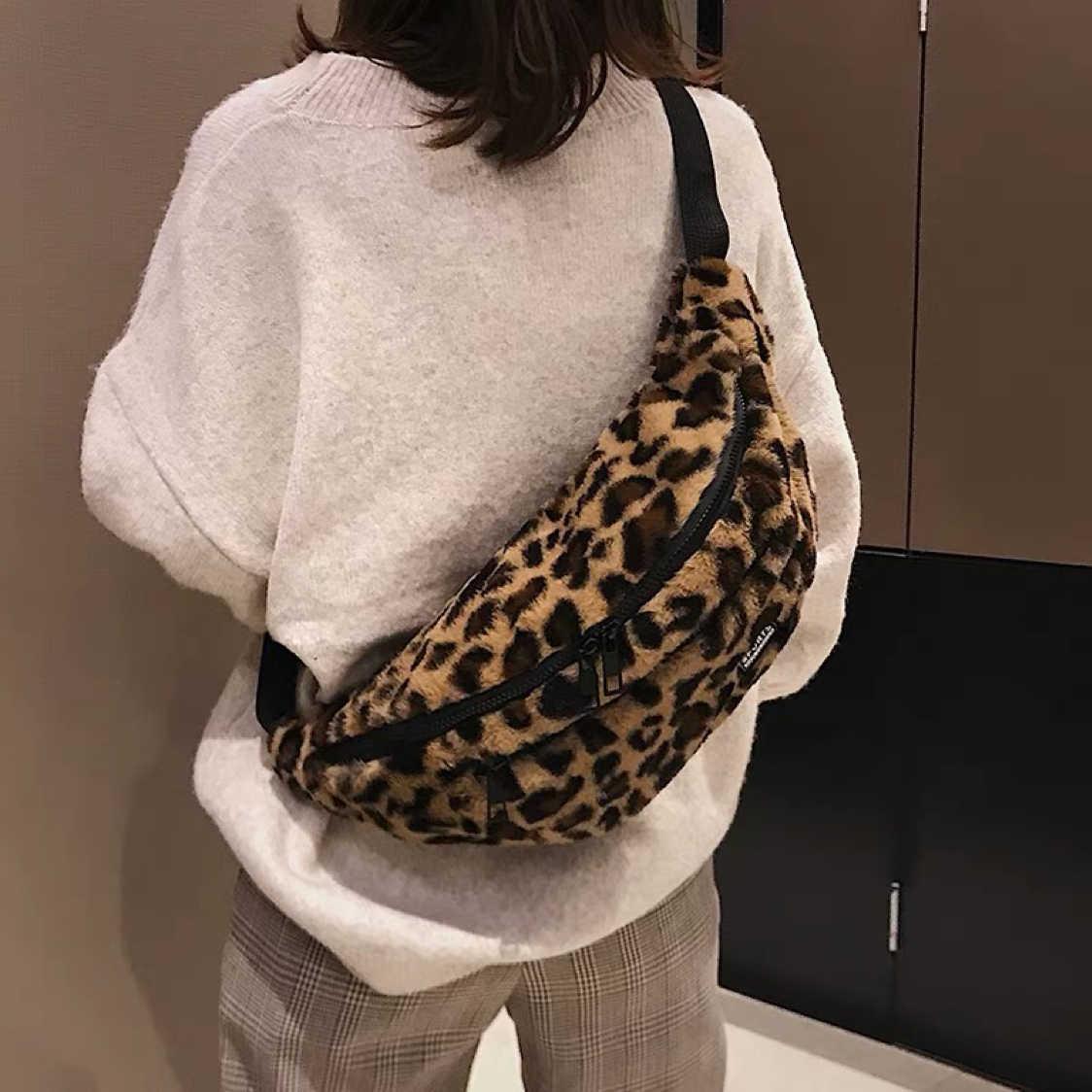《全新現貨》豹紋 毛毛 腰包 斜跨包