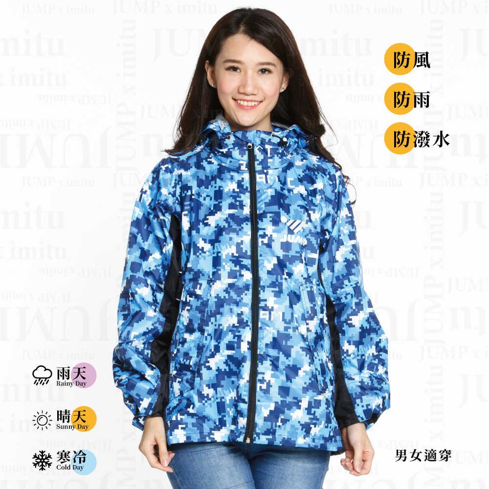 JUMP迷彩二件式雨衣